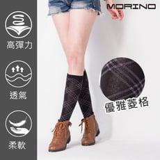 【MORINO摩力諾】MIT菱格紋膝下襪MO3601