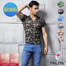 【TELITA】吸濕涼爽迷彩網眼短袖衫/T恤(超值免運組)TA617