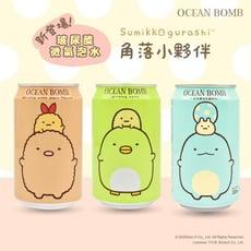 【OceanBomb】玻尿酸微氣泡水_原味&水蜜桃&水梨(330ml)