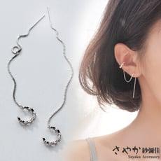 【Sayaka紗彌佳】925純銀甜美個性一式兩戴波浪造型耳環 -白金色