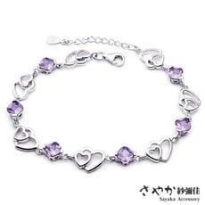 【Sayaka紗彌佳】紫色情迷雙心手鍊