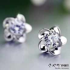 【Sayaka紗彌佳】925純銀 盛開的黎明花朵單鑽耳環