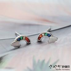 【Sayaka紗彌佳】925純銀雨後彩虹甜美小清新造型彩鑽耳環