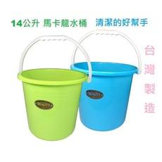 [簡單樂活 ] 14公升水桶,兩色任選