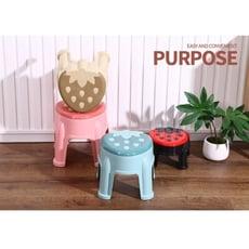 [簡單樂活] 中草莓椅