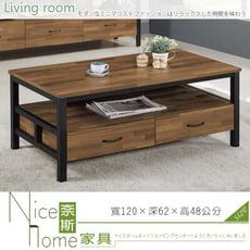 《奈斯家具Nice》137-3-HA 積層木4尺大茶几/雙面抽屜