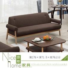 《奈斯家具Nice》272-4-HJ 杜蘭德三人座布沙發