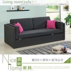 《奈斯家具Nice》115-1-HA 柯比特雙層多功能沙發床