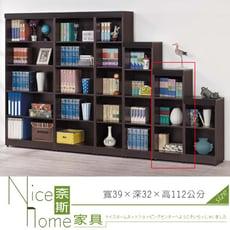 《奈斯家具Nice》156-7-HA 威爾森胡桃色三格櫃