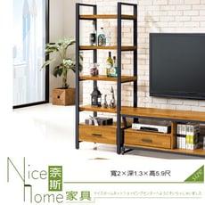 《奈斯家具Nice》500-12-HL 工業風木心板2尺一抽書櫃