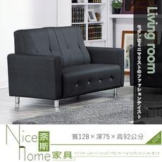 《奈斯家具Nice》584-3-HT 吉祥布紋皮6613沙發/二人椅