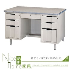 《奈斯家具Nice》199-12-HO 2.3×4美耐板桌