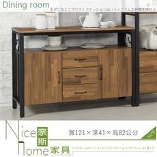 《奈斯家具Nice》158-2-HA 積層木工業風4尺碗櫃下座/內附一左一右隔板