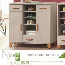 《奈斯家具Nice》209-6-HT 艾力積赤木4尺鞋櫃