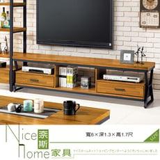 《奈斯家具Nice》500-11-HL 工業風木心板6尺長櫃/電視櫃