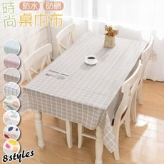 時尚PVC防水防髒野餐墊桌巾布(137x180cm)