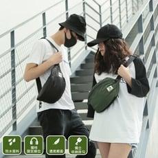 【Bunny】日系男女新款防水多格層透氣胸背斜背包腰包