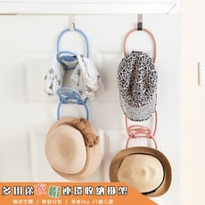 Bunny-多用途衣物帽子連環收納掛架