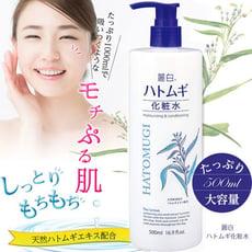 【熊野】麗白薏仁保濕化妝水-500ml