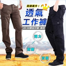 超激彈力!高磅高純棉舒適工作褲