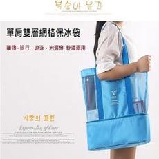 【小魚嚴選】韓版多功能雙層保溫提袋(黑/紅/藍/綠 四色任選)