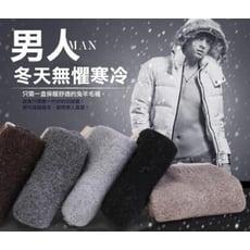 【小魚嚴選】冬季超保暖加厚羊毛男襪
