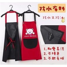 【小魚嚴選】防潑水防油大口袋圍裙