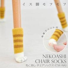 【生活好室】造型椅腳套-多款花色(貓咪造型椅腳套)