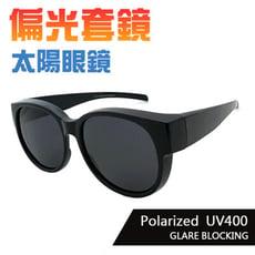MIT圓框黑框套鏡 Polaroid墨鏡 僅22克超級輕量超無感太陽眼鏡 抗紫外線UV400 偏光鏡