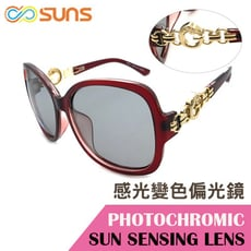 MIT感光變色偏光太陽眼鏡 抗UV400 淑女大框墨鏡 【RG35505】