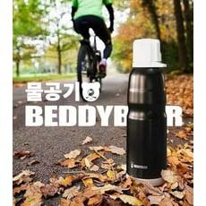 韓國BEDDYBEAR 杯具熊 2016新款 恆溫運動水杯 304不鏽鋼保溫杯 保溫瓶 悶燒杯