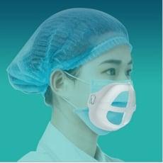 舒適透氣立體3D口罩支架 10入組 J2463