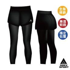 【加大尺碼推薦】萊卡假兩件顯瘦立體魔束壓縮褲◆排汗防曬◆網紅棉花糖◆台灣製《AREX SPORT》