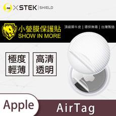 O-ONE【小螢膜】Apple AirTag 全膠螢幕保護貼 MIT 環保無毒 保護膜 (2入組)
