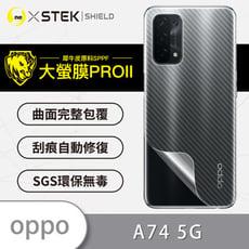 【大螢膜PRO】OPPO A74 5G 全膠背蓋保護貼 環保無毒 保護膜-3D碳纖維
