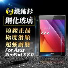 【o-one㊣鐵鈽釤】ASUS ZenPadS 8.0-日本旭硝子超高清耐磨全膠全透鋼化玻璃保護貼