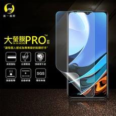 O-ONE【大螢膜PRO】XiaoMi 紅米 9T 全膠螢幕保護貼 環保 犀牛皮 MIT 保護貼