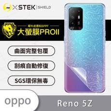 O-ONE【大螢膜PRO】OPPO Reno5 Z 全膠背蓋保護貼 保護膜 背貼-水舞碳纖維