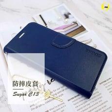 Sugar C13 精品手機保護皮套  藍色手機皮套  氣墊手機皮套 防刮手機皮套