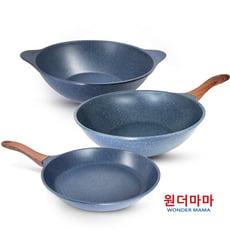 【韓國WONDER MAMA】藍寶石原礦木紋不沾鍋具組任選(炒鍋、湯鍋、平底鍋)