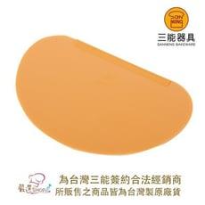 SN4072台灣製 三能半圓型塑膠刮板 刮刀 切麵刀 軟質刮刀 切麵糰 三能器具 塑膠刮刀 烘焙切刀