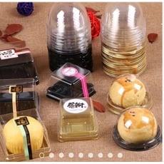 【嚴選SHOP】50±2入 50g 80g 100g金/黑色(厚)吸塑透明蓋蛋黃酥包裝盒 月餅盒獨立