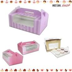 6格 開窗 提盒 馬芬馬芬盒.杯子蛋糕.蛋糕盒.慕斯.奶酪.月餅盒.手提盒.禮盒.包裝盒【C074】