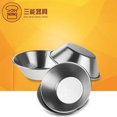 SN60615 台灣製 三能 蛋塔模-5入(陽極) 鋁合金蛋塔模 蛋塔模具 三能模具 SN6061