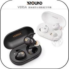 XROUND VERSA 真無線防水運動藍牙耳機│公司貨│藍芽5.0通話 無線充電 IP67