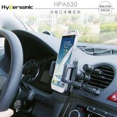 Hypersonic HPA530 冷氣口手機支架 車用出風口架 手機座 適用6吋內