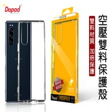 DAPAD  APPLE IPHONE 7 PLUS   ( 5.5吋 ) 雙料空壓-透明
