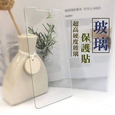 Realme C3 / Realme 6i / Realme 5    透明玻璃( 非滿版 )保護貼