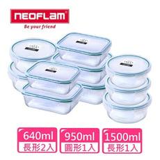 韓國NEOFLAM 耐熱玻璃超值10件組