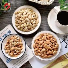 四大堅果之一腰果Cashew Nuts,腰窕淑女供不應求原味腰果/蜜汁腰果/香蔥腰果【高宏國際】